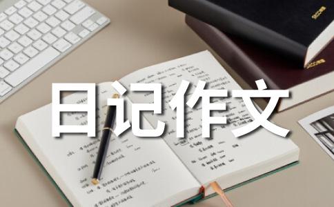 【实用】朋友400字作文(通用五篇)