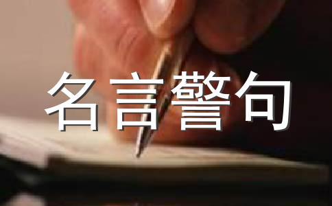 【荐】人生500字作文合集五篇